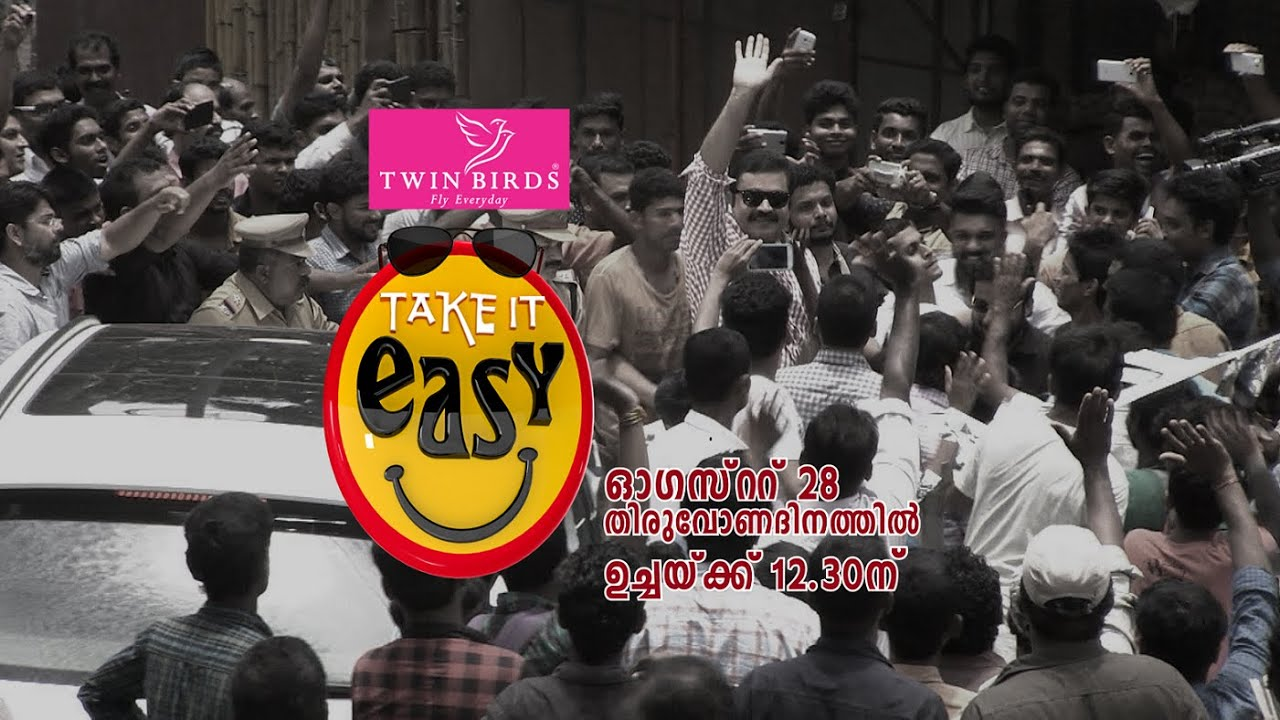 Take It Easy |  Onam Surprise | Mazhavil Manorama