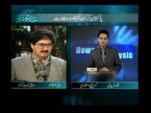 Indus News Programme News & Analysis 8