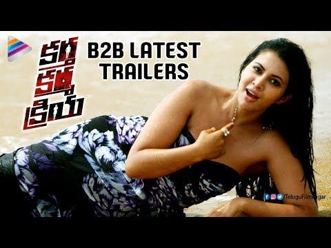 Kartha Karma Kriya B2B Latest Trailers   Vasant Sameer   Sahar Afsha   2018 Latest Telugu Movies