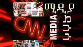 EBC Media Dasesa Oct 03 2009