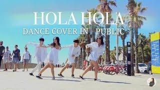 Download Lagu KARD (카드) - Hola Hola (올라올라) mini dance cover in  PUBLIC (special 12k) Gratis STAFABAND