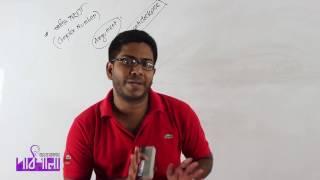 02. Argument Part 01   আরগুমেন্ট পর্ব ০১  OnnoRokom Pathshala