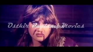 বাংলা মুভি লন্ড ভন্ড Londo Vondo Bangla  Movie