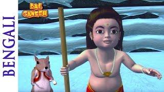 Download Bal Ganesha - Ganesh The Elephant Headed God - Famous Bengali Kids Mythological Stories 3Gp Mp4