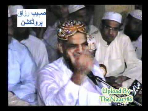 Zameen Maili Nahi Hoti By Alhaj Iftikhar Hussain Tahir (late).wmv video