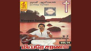 Thiru Sudhanaam