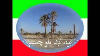 Album Rasool Bakhsh Ahmadi سراوان بلوچ