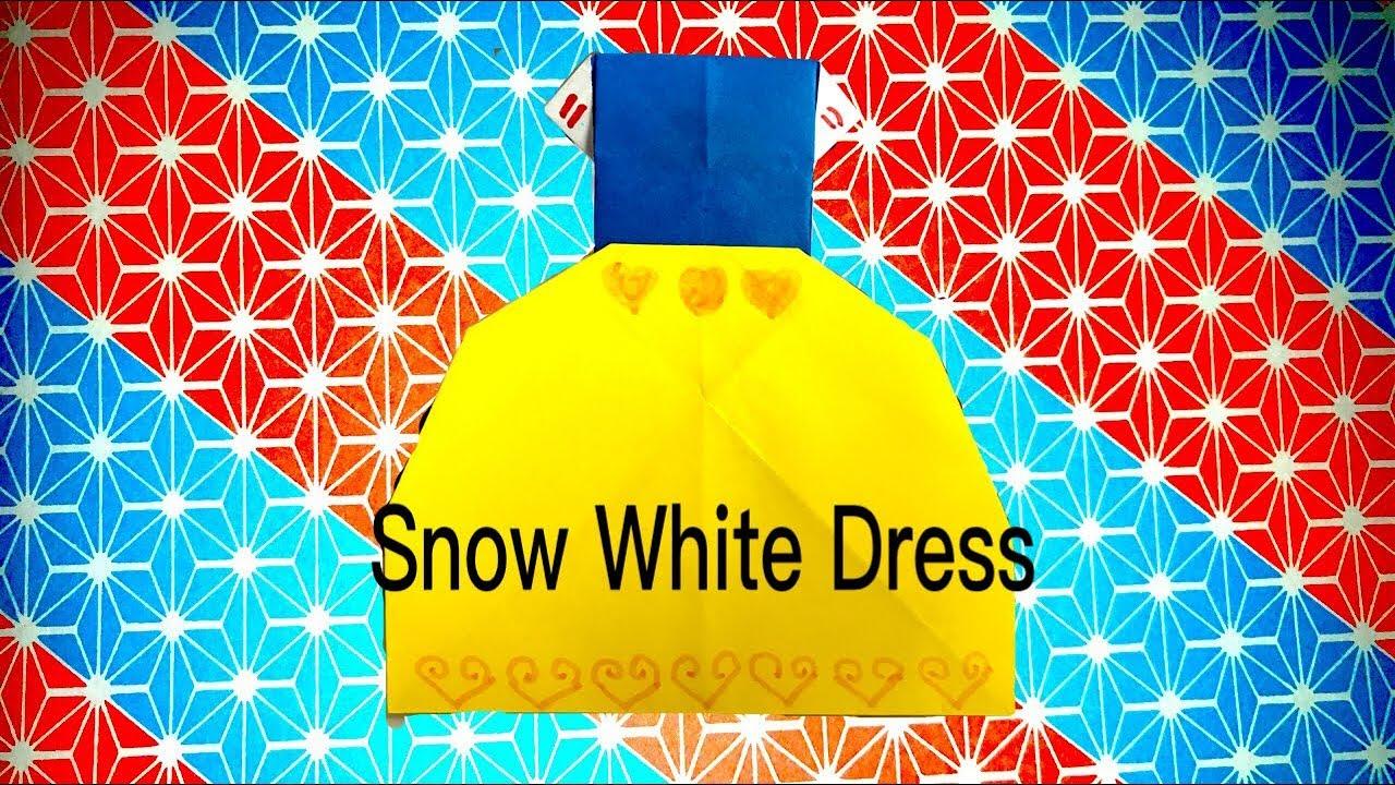 白雪姫 ドレス 作り方