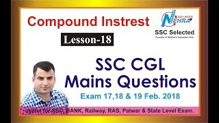 SSC CGL 2017 Mains Questions( LESSON -18 ) For #SSC_KVS_DSSSB_CAT In Hindi & english by Nehra sir