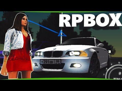 Шкура повелась на BMW, бросила мужа и была наказана | #38 RP BOX🔞