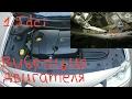 Вибрация двигателя 1 5 DCI Megane 2 mp3