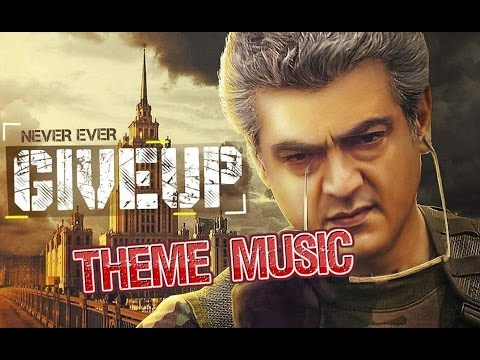 Official: Vivegam 'Never Ever Give Up' theme Music to release | Ajith kumar | Anirudh | Thala