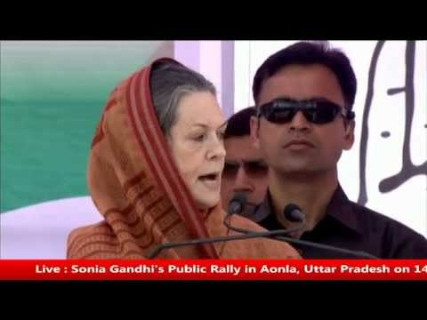 Sonia Gandhi's Public Rally in Aonla, Uttar Pradesh on 14th April 2014