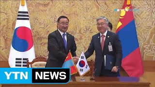 Pres. Park, Mongolian leader agree to expand economic cooperation / YTN (Yes! Top News)