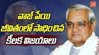Atal Bihari Vajpayee Achievements in his Life | #AtalBihariVajpayee