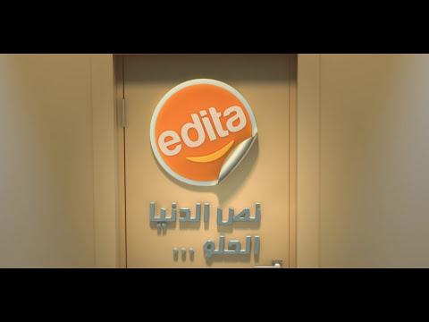 EDITA campaign (agency: mahdys) نص الدنيا الحلو