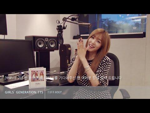 Girls' Generation-TTS_'Holler' Album Introduction by Tiffany