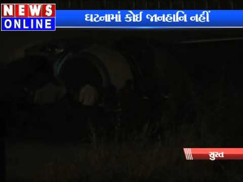 SPICEJET airoplan and BUFFALO's accident at surat airport