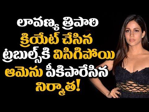 Actress Lavanya Tripathi Upcoming Movie Updates | Latest Celebrity News | Super Movies Adda