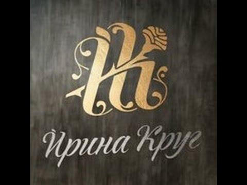 Концерт в Москве Ирины Круг (Театр Золотое Кольцо 30.01.2016)