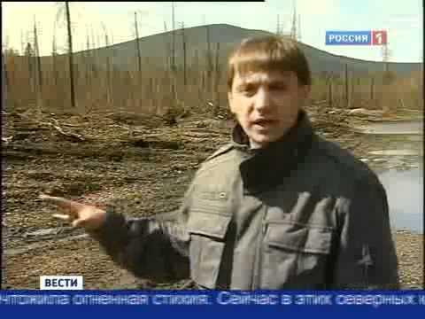 "заповедник ""Денежкин Камень"""