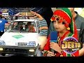 Soya Supreme Car Winner in Jeeto Pakistan - Jeeto Pakistan
