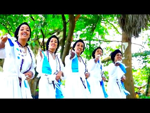 Sentayehu Delele - Tolo Neye - (ቶሎ ነይ) - New Ethiopian Music 2017(Official Video)