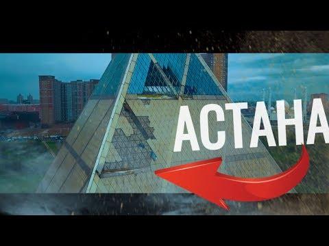 Жуткие кадры УРАГАН в Астана !!! Разрушение Пирамиды с дрона . Упал кран . ЧС 22 мая в КАЗАХСТАН