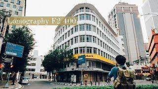 [VLOG] Shooting with Lomography F2 400 - Nikon F3