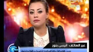 Al Hakika Emission Du Mercredi 06/03/2013