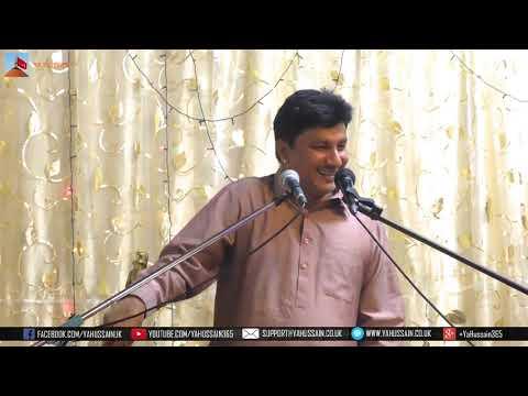 Jashan-e-Shaban | Zakir Ghulam Abbas Ratan | 02 May 2019 | Dua-e-Zehra | Northampton (UK)