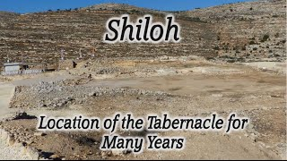 Video: The Tabernacle (Shiloh) - HolyLandSite