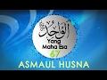 Ustadz Dr. Musthafa Umar, Lc. MA - AL WAAHID (Asmaul Husna - 67)