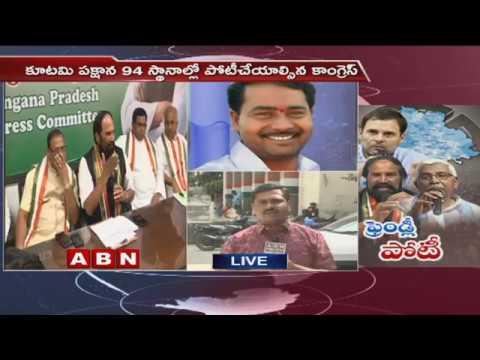 రేపటి నుంచి నామినేషన్ల పరిశీలన | Assembly Elections Nomination Process to End Today | ABN Telugu