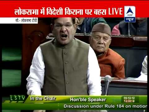 JDU leader Sharad Yadav speaks on FDI