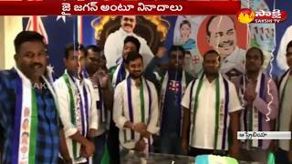 NRIs Celebrate YS Jagan Birthday Celebrations In Australia - Watch Exclusive