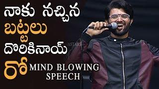 Vijay Devarakonda Mind Blowing Speech @ Rowdy Brand Launch | Manastars
