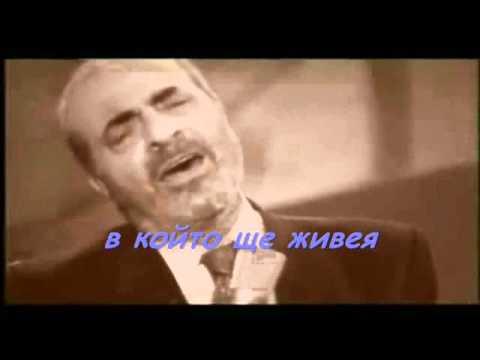 Stelios Kazantzidis - Den Tha Ksanagapiso
