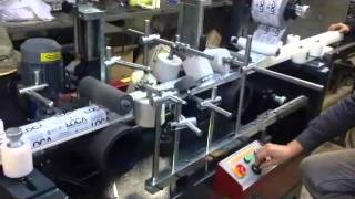 ÇİFT EKSEN FOLYO YAPIŞTIRMA MAKİNESİ (PROTECTIVE FILM APPLICATION MACHINE)