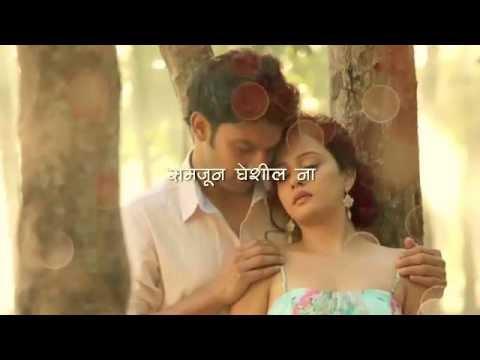 Majhe Tujhe - Ishq Wala Love | Adinath Kothare & Sulagna Panigrahi - Latest Marathi Song 2014 video