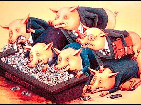 Отношения с Россией или президентский корпоратив