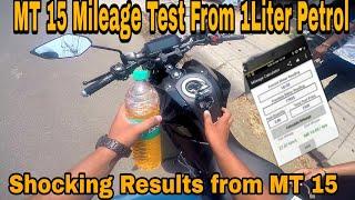Yamaha MT 15 Mileage Test#mt15mileage #mt15mileagetest #yamahamt15mileage #yamahamt15mileagetest