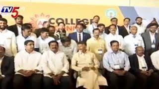 టివీ5 కాలేజ్ కనెక్ట్కు ప్రభుత్వ ప్రశంసలు | AP Govt Appreciate to TV5 | TV5 College Connect | TV5