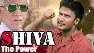 Shiva The Power - Trailer