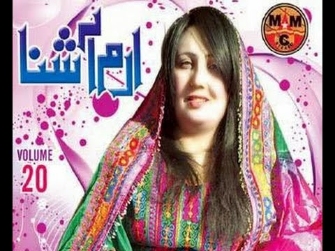 Pashto New Song 2015 Irum Ashna - Zra De Rana Warrai - Pashto New Nice Tappay 2015-2014 video