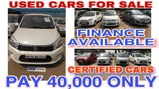 ₹ 40,000/- मे कार ( Car ) Second Hand Cars in Maharashtra (महाराष्ट्र ) True Value | Fahad Munshi