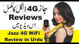 Jazz 4G WiFi Dongle Review In Urdu