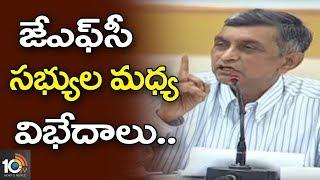 Conflicts In Janasena Pawan JFC Committee | JP Counter On Krishna Rao | Hyderabad