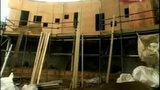 Клепхем, Изогнутый дом