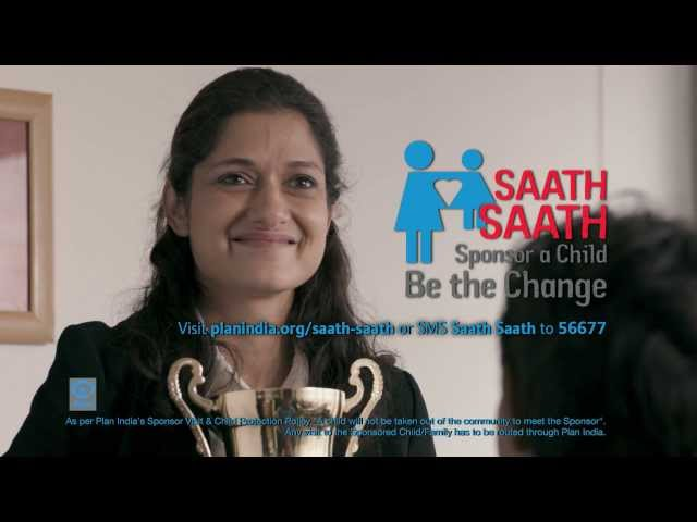 Saath Saath - Be the change, Sponsor a child NOW !